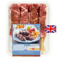Waitrose honey & mustard pork kebabs