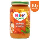 Hipp organic vegetables with noodles & chicken - stage 3 - 250g