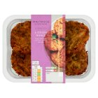 Waitrose 6 onion bhajis - 282g
