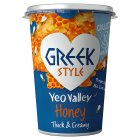 Yeo Valley organic Greek style with honey yogurt - 450g Brand Price Match - Checked Tesco.com 17/09/2014