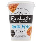 Rachel's organic greek style yogurt with honey - 450g Brand Price Match - Checked Tesco.com 05/03/2014