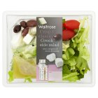 Waitrose Crisp & Classic Greek Side Salad, with Lemon & Oregano Dressing - 215g