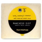 Waitrose La Granja Manchego Cheese DOP, Spain - per kg