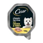Cesar Classics Chicken & Turkey - 150g