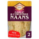 Patak's garlic & coriander naans - 2s Brand Price Match - Checked Tesco.com 05/03/2014