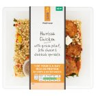 Waitrose LoveLife harissa chicken - 360g New Line