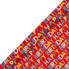 Waitrose 2m bright Happy Birthday giftwrap -