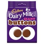 Cadbury Dairy Milk giant chocolate Buttons bag - 119g