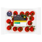 Waitrose Ltd cherry vine tomatoes - 200g