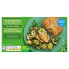 Waitrose Frozen 4 vegetable quarter pounders - 454g