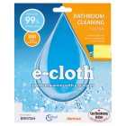 e-cloth bathroom cloths (pack of 2) - 2s