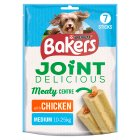 BAKERS® Joint Delicious Adult Medium Dog Chicken Chews Bag - 180g