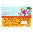 Waitrose Asian fusion chilli & ginger egg noodles - 275g