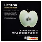 Heston from Waitrose sticky toffee apple sponge - 1.1kg Introductory Offer