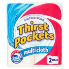 Thirst Pockets multi cloth - 2x44s