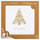 Waitrose Gold Glitter Icon Cards - 10s
