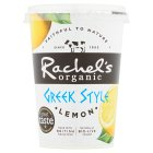 Rachel's organic Greek style lemon yogurt - 450g Brand Price Match - Checked Tesco.com 16/07/2014