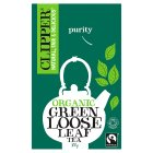 Clipper Green Loose Leaf Tea - 100g New Line