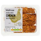 GOOD TO GO shami chicken kebabs - 80g