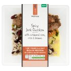 Waitrose LoveLife jerk chicken - 380g New Line