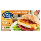 Georgia's Choice gluten free chicken grills - 240g Brand Price Match - Checked Tesco.com 09/12/2013