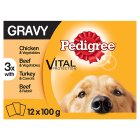 Pedigree real meals in gravy - 12x100g