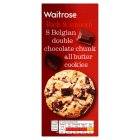 Waitrose 8 Belgian double chocolate cookies - 200g