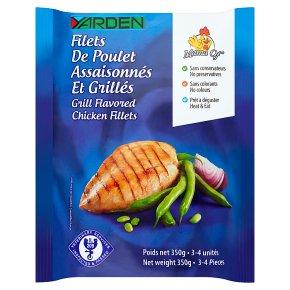 Yarden Grilled Chicken Fillets - Kosher