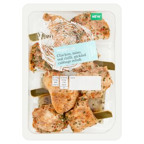 Waitrose World Deli Chicken Miso, Red Chilli, Relish