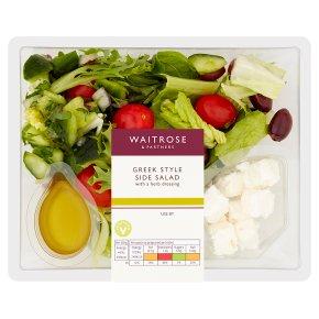 Waitrose Greek side salad
