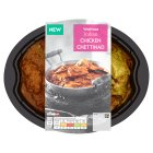Waitrose Indian Chicken Chettinad - 350g